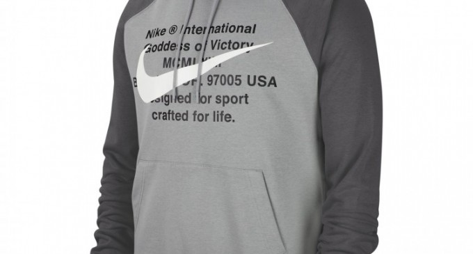 Nike (M) sunt hainele de antrenament pentru maternitate pe care le-ati asteptat
