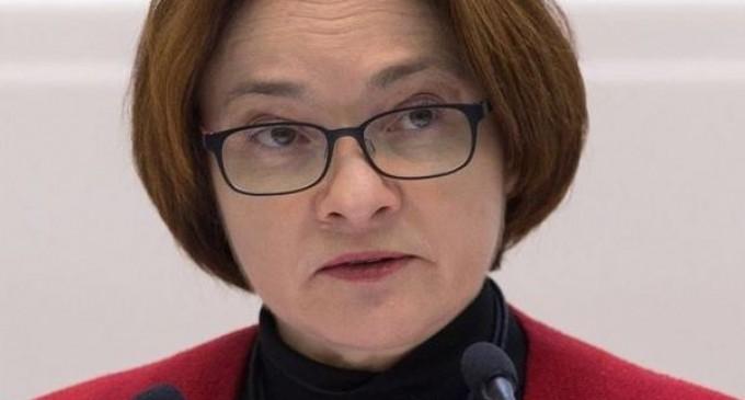 Guvernatoarea Băncii centrale ruse Elvira Nabiulina critică măsuri de controlare a preţurilor, cerute de Putin – International