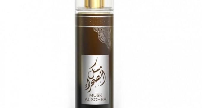 Spray-ul pentru corp este un mod nou de a purta parfumul tău preferat